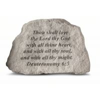 Thou Shalt Love The Lord Thy God... All Weatherproof Cast Stone