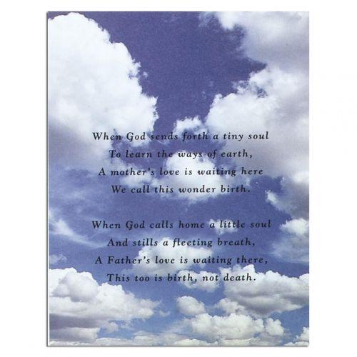 Babys Poem Service Record -  - 557684