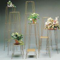 Square Nesting Basket Stand Set